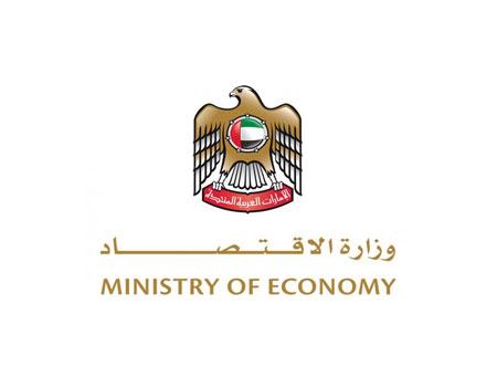 UAE Ministry of Economy