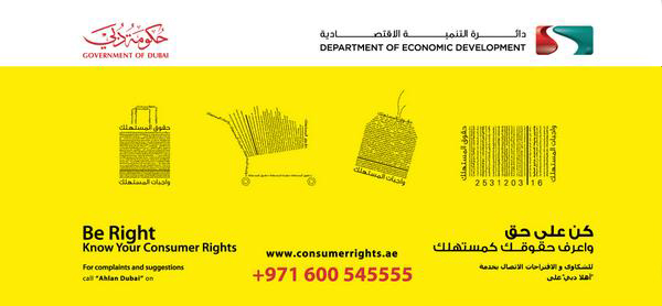 Dubai Consumer Rights